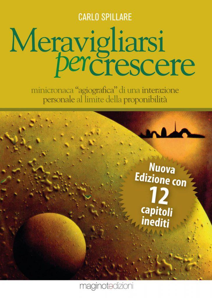 copertina M.P.C.